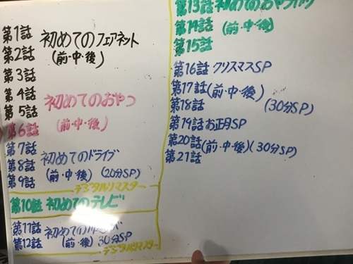 IMG_0130_R.JPG